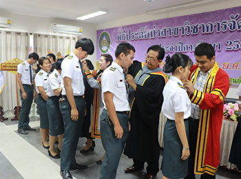 Decoration ceremony marking the branch of logistics management