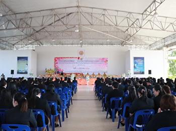 โครงการฝึกอบรมพัฒนา กระบวนการจัดกิจกรรมการเรียนการสอน ของข้าราชการครูและบุคลากรทางการศึกษาโรงเรียนในสังกัด อบจ. เนื่องในวันครู ประจำปีการศึกษา 2562