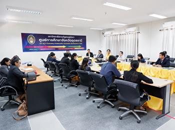 ประชุมคณะกรรมการอำนวยการ ศูนย์การศึกษาจังหวัดอุดรธานี ครั้งที่ 1/2562
