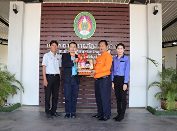 Udon Thani Provincial Administrative Organization delegation Giving baskets to Happy New Year