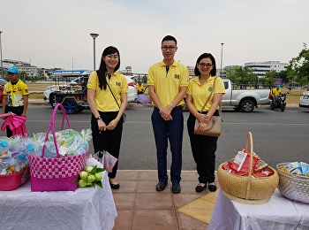 Attend the auspicious ceremony of the Coronation Day at Tung Sri Muang Field, Udon Thani.