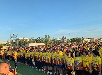 Udon Thani held the Mini Marathon to celebrate the Coronation Day, there were more than 10,000 runners joined this activity.
