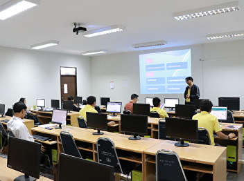 โครงการอบรมเชิงปฏิบัติการเรื่องการพัฒนา E-learning ด้วยระบบจัดการเรียนพิเศษการสอนผ่านระบบเครือข่าย Moodle