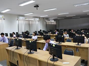 โครงการปรับพื้นฐานสำหรับนักศึกษาสาขาวิชาการอุตสาหกรรมท่องเที่ยวและบริการ รหัส62