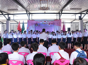 """Suan Sunandha"" held the Orientation Ceremony of Year 2019 at Udon Thani Education Center (Campus)"