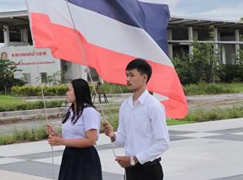กิจกรรมเคารพธงชาติ เพื่อปลูกฝังจิตสำนึกให้กับนักศึกษา