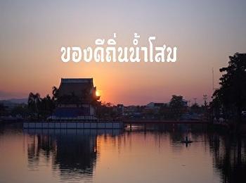 The best of Nam Som