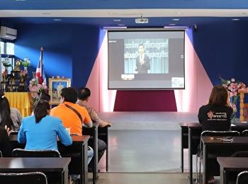 ร่วมการประชุมบุคลากรเพื่อมอบนโยบายและแนวทางการปฏิบัติงาน ประจำปีงบประมาณ ๒๕๖๓