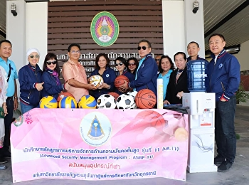 Student of Advanced Security Management Program batch 11 (ASMP 11) support sports equipment for Suan Sunandha Rajabhat University of Udon Thani Education Center
