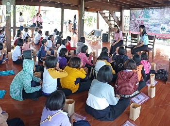 """. Udon Thani Education Center arranges project """"Develop the capacity of community shops and little guide training"""""""