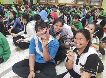 Udon Thani Education Center Guidance