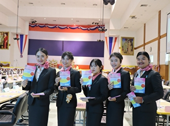 . Udon Thani Education Center to join as a part of provincial committee meeting, head of government Udon Thani Province
