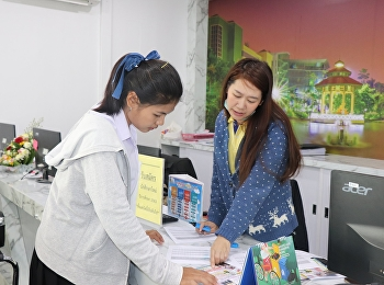 Students from Satri Rachinuthit School Udon Thani province, come to apply for study by yourself.