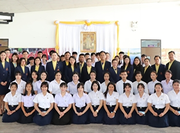 Udon Thani Education Center Suan Sunandha Rajabhat University Organize a blessing ceremony on the birthday of His Majesty the King On the occasion of the birthday In His Majesty