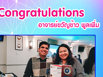 Udon Thani Education Center Suan Sunandha Rajabhat University Congratulations