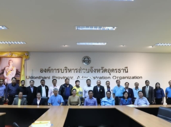 Suan Sunandha Rajabhat University joins hands with Suan Sunandha Rajabhat University Developed research for medical marijuana And enhancing the online community product market For the quality of life of the Udon Thani community