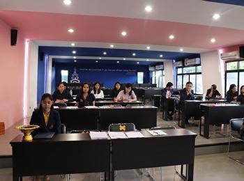 โครงการอบรมบุคลากรการเตรียมความพร้อมด้านการประกันคุณภาพการศึกษาประจำปีการศึกษา 2563