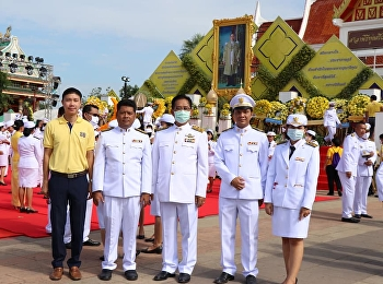 Udon Thani Education Center Suan Sunandha Rajabhat University Participate in a merit-making ceremony and a commemoration ceremony on the day of His Majesty's death. Maha Bhumibol Adulyadej Borommanatbophit