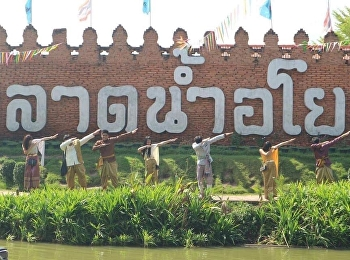 Because of studying and traveling Is the same story #Touring Nan Suan Udon Recruiting new students 2564 # Dek64