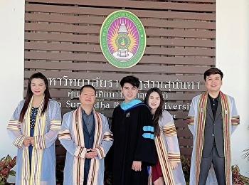 Happy teachers day Tourism and Hospitality Industry Management Suan Sunandha Rajabhat University Udon Thani Education Center