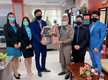 Today, the faculty team of Tourism and Service Industry Management Department #Uan Nan Udon Happy New Year, the culture of Udon Thani And people traveling Udon Thani sports