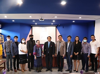 Suan Sunandha Rajabhat University Udon Thani Education Center Welcoming you, Director Balueng Chomhan and the faculty members of Ban Dung Wittaya School