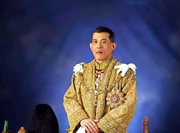 On the occasion of the birthday celebration July 28, 2021   Long live the king  With your head and your head, good luck  I, the management team, faculty members, staff, students, Udon Thani Provincial Education Center Suan Sunandha Rajabhat University